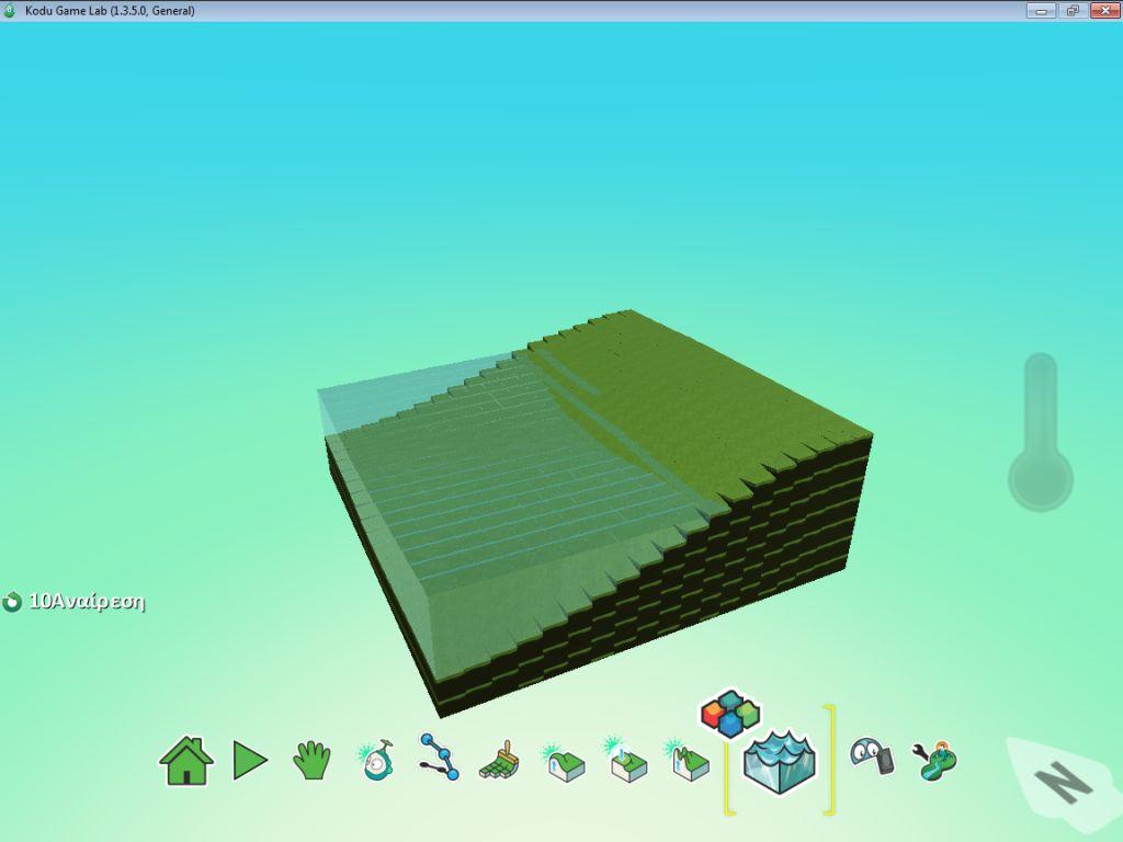 Building Worlds