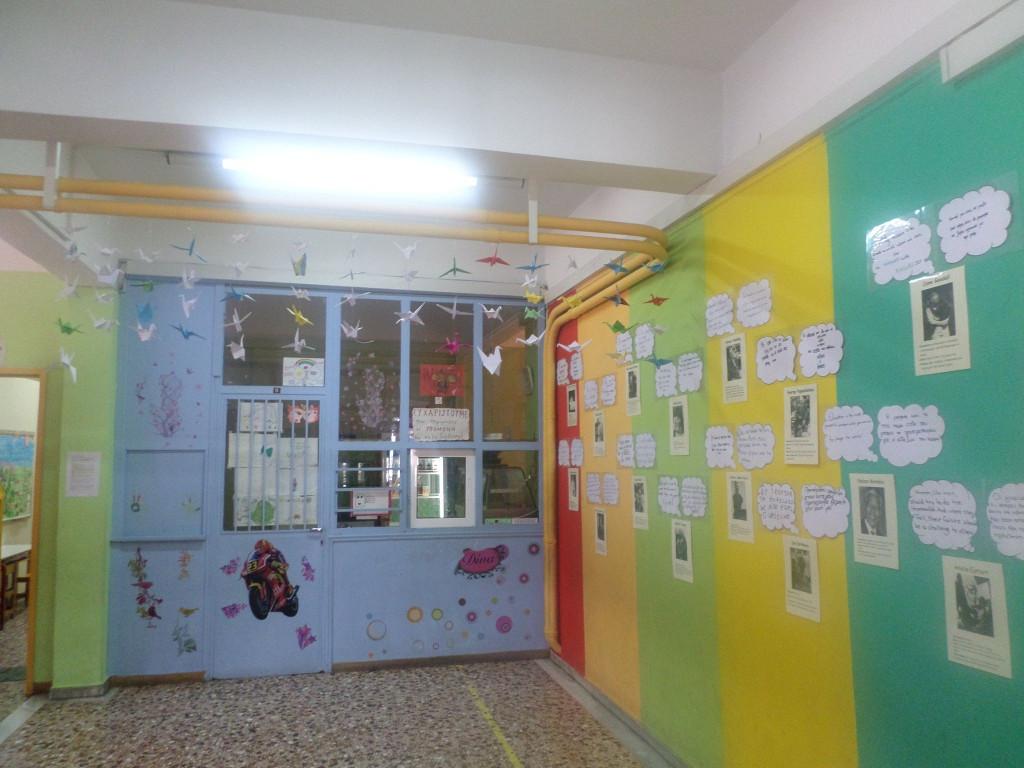 00c wall